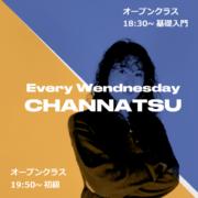 CHANNATSU Lesson June #004