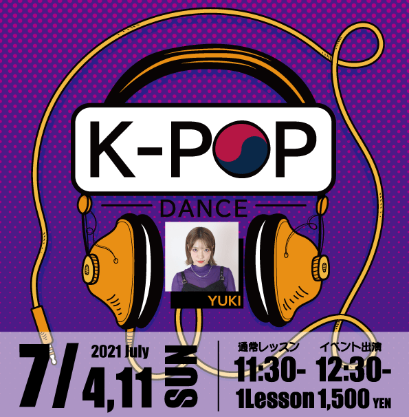 k-pop2021.7