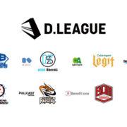 D.LEAGUE CHAMPIONSHIP #016