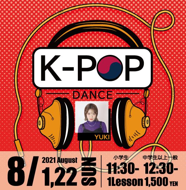 k-pop2021.8