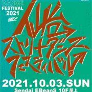 sendai street dance fes 2021 #042