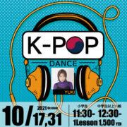 October kpop dance #045