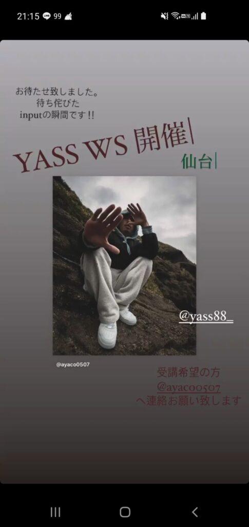 yassws2021.10.23